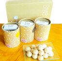 昌栄堂:「COMECOギフト 3筒入(プレーン・くるみ・ごま)」ほろほろ食感の米粉クッキー