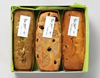 「Aセット/金澤ケーキ3本入り」〜季節の味/地元の食材を活かした料理:四季のテーブル(クール冷凍便)