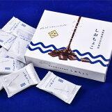 Ante:塩とチョコの最高な出会い「しおちょこ4箱セット」