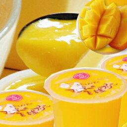 メゾン・ド・レトワール:本物のマンゴーの濃厚さ「マンゴーの王様プリン 5個セット」(クール冷蔵)