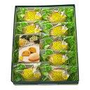 ベルジェ・ダルカディ弁慶堂:大人のレモンケーキ 10個入(クール冷蔵便) 1