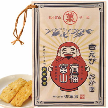 せんべい・米菓, あられ・おかき  2
