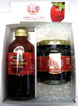 奥田農園「美人姫いちごジャム210g×1本といちご果汁25%×1本の詰合せ 化粧箱入」