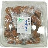 竹内農園/お買得紀州南高梅「有機梅干」お徳用1kg昔ながらの梅干し