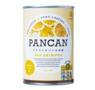 パン・アキモト:レギュラーシリーズ「パンの缶詰 はちみつレモン 24缶」