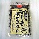 大分一村一品:「国産ひじき混ぜごはん(明太子・高菜)40g×10袋」
