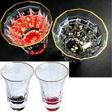 高岡天野漆器:金杯[万華鏡シリーズ]水玉(貝入)朱/黒