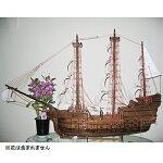 【送料無料】帆船模型夢住緑「夢帆船(オリジナル)(LL)」(代金引換はご利用できません)