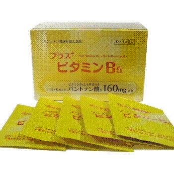 ビタミン, ビタミンB群 B5(430)