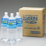 立山の天然水(5年の長期保存水)2L×6本お買得:災害時にも安心な富山の水