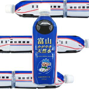 北陸新幹線開業記念!W7系デザインペットボトルに富山の天然水五洲薬品:W7系デザインのペット...