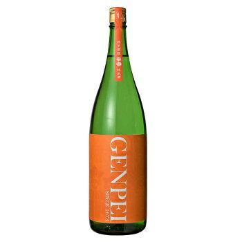 源平酒造:料理によくあう日本酒「手造り特別本醸造 1升」
