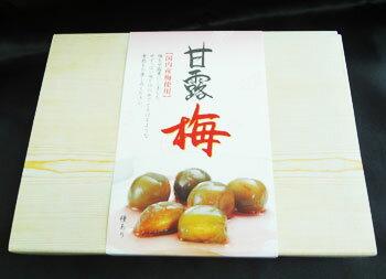 フルーツ・果物, 梅 2