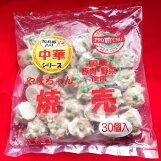 福井マルダイ食品「やまちゃん焼売30粒入×2Pセット」(クール冷凍便)