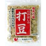 """高橋製粉所:「たかはしの打豆(国産)100g」約10分で煮える、福井の伝統食材""""打豆"""""""