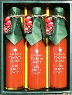 カメハメハ大農場の農家カフェ「100%完熟トマトジュース300ml×3本セット」