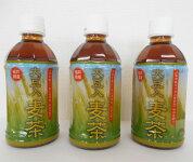 JA花咲ふくい:福井県産大豆と福井県産六条大麦を使用!「大豆入麦茶350ml×24本入」