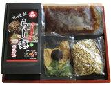 タクエツ:永平寺町産にとことんこだわりました「永平寺九頭龍らー麺醤油味(3食入)」クール冷凍便