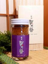 初味本店「越前 蟹乃醤」越前を代表する新たな珍味、セイコ蟹の沖漬け(クール冷凍便)