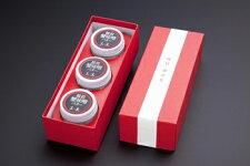 ちょっと贅沢な福井の手土産「越前蟹味噌バター3個セット-化粧箱-」三玄