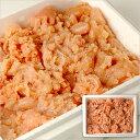 丸市食品:お料理にも使い易いお徳用「無着色たらこ くず切」1kg(クール冷凍便)