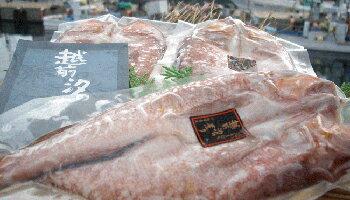 【送料無料】山下水産:「越前の開き甘鯛 160g×3尾」 越前の高級魚(クール冷凍便)