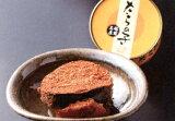 「たらの子缶詰/2缶セット×2」甘辛い秘伝のたれの香りに食欲をそそられます:越前水産 越前田村屋