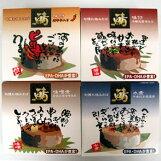 若狭物産協会:ミニ鯖缶食べ比べ4種4缶セット
