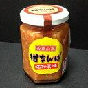 若狭モノシリーズ「柑なんば 150g入×3本」 〜ピリからの柚子みそ〜(夏季はクール冷蔵便)