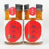 越前隊「山うに柚子赤2本(中辛/辛口)」福井県鯖江市河和田の伝統的な薬味