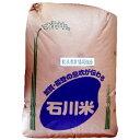 能美農業協同組合:土作りにこだわったJA能美米「令和2年産こしひかり 30kg 玄米」