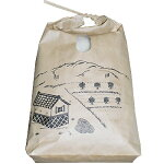 平成28年産神子原産米(コシヒカリ5kg)能登の農家から直送!神の子の高原のお米