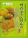 JA小松:竹の子ごはんの素×6個