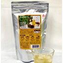 能美産ハトムギ100%使用「はとむぎ茶ティーバッグ(20パック×4袋)」能美農業協同組合