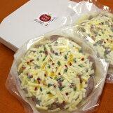 四季のテーブル:ひゃくまん穀アッフルじぶライスピザセットAPT-2鶏(大21cm×2枚入)クール冷凍便