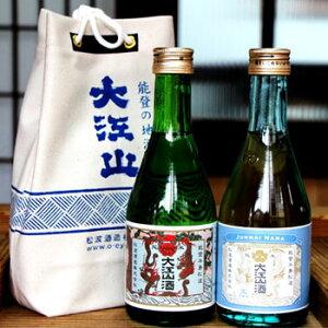デニムバッグ入りの純米酒 呑み比べセットです能登杜氏の地酒 松波酒造 「大江山デニムバッ...