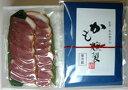 「金澤 かも燻製」〜季節の味/地元の食材を活かした料理:四季のテーブル(クール冷凍便) 1