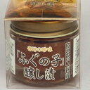 吉市醤油店「ふぐの子 醸し漬 30g×3個」 発酵のプロが醸すをテーマに創りました