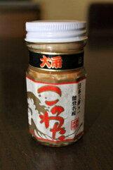 【送料無料】「このわた-冷凍瓶詰-」最高珍味このわた:志賀町生産物直売所