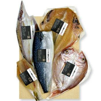 逸味 潮屋:能登の魚醤で調味「能登いしる干し 詰め合せ(5枚入)」クール冷凍便