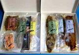 油与商店「油与商店おすすめ糠漬け粕漬けセット(ご贈答用)(クール冷蔵便)」