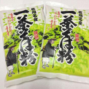 今川雑穀店「一茶そば粉 400g×2袋入」×2セット