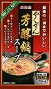 日本薬剤:やくぜん「芳醇鍋」スープ(250ml×12袋) その1