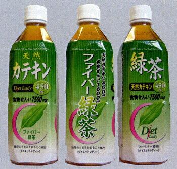 日本薬剤:ファイバー緑茶(ダイエットレディ)1ケース(500ml×24本)