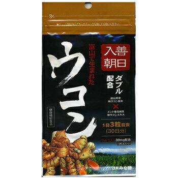 植物性エキス, ウコン 190(30)