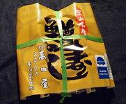 高田屋:鱒と米のうまみ・絶妙のバランスをご賞味下さい「ますの寿し二重」