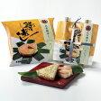 吉田屋鱒寿し本舗:新たな富山の名産品「昆布鱒寿し」(夏季はクール冷蔵便)