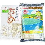 平成29年産富山県産コシヒカリ「大豊錦(たいほうにしき)」5kg(ダンボール入り)富山の美味しいお米のお取り寄せ・通販