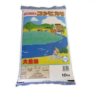 米・雑穀, 白米  10kg