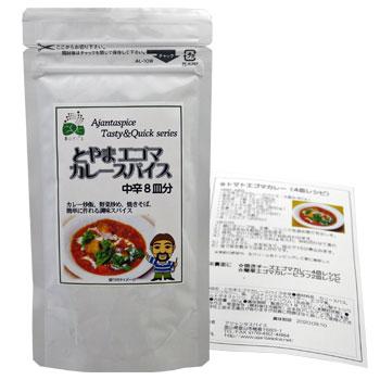 惣菜, カレー 4()